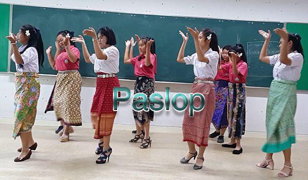 แนะนำท่าเต้นบาสโลบเต้นตามได้ง่ายๆ